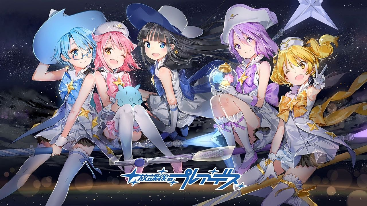 Cover image of Houkago no Pleiades (TV)