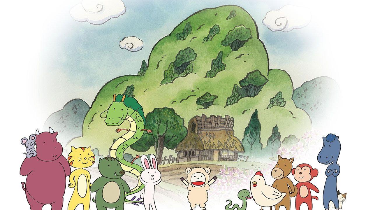 Cover image of Furusato Saisei: Nihon no Mukashibanashi
