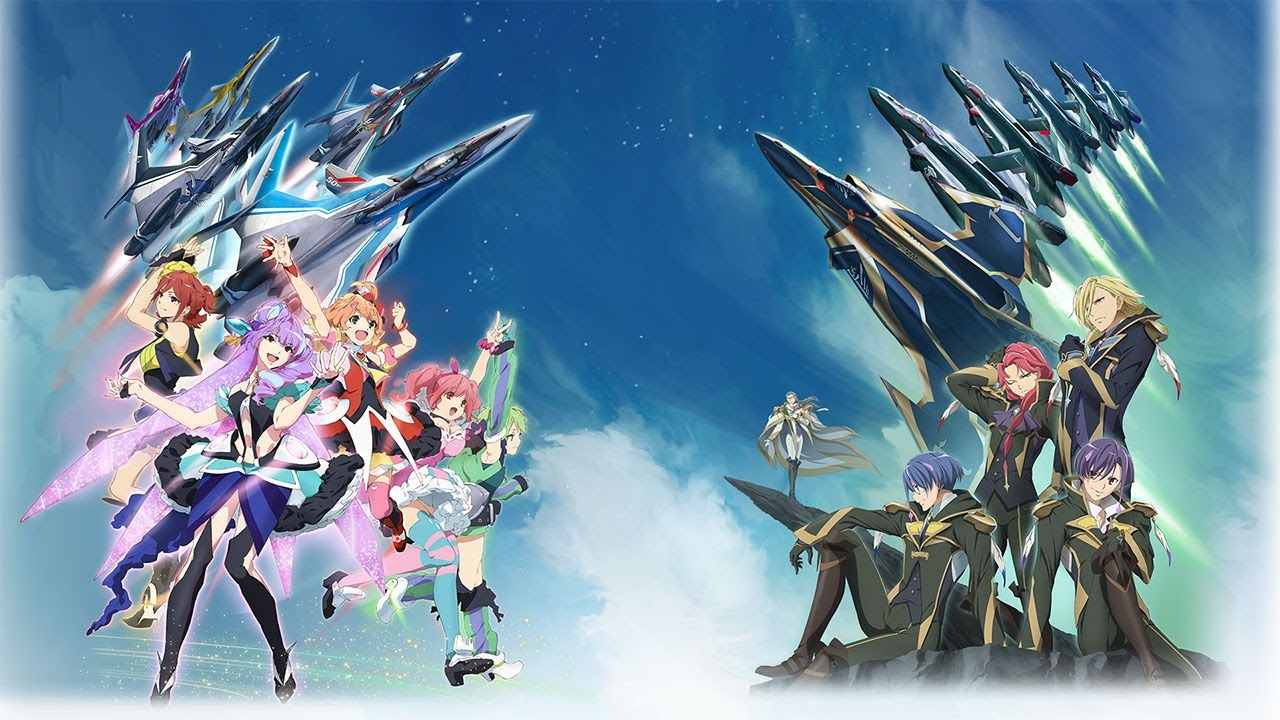Cover image of Macross Delta