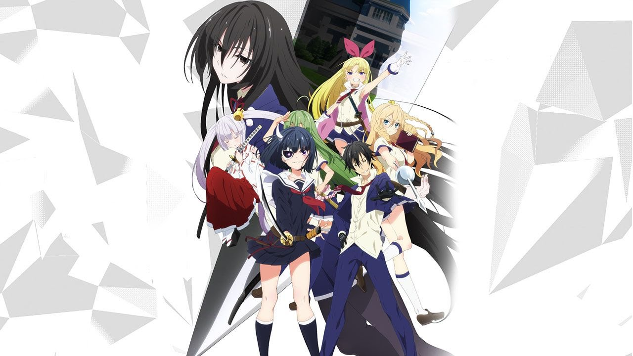 Cover image of Busou Shoujo Machiavellianism