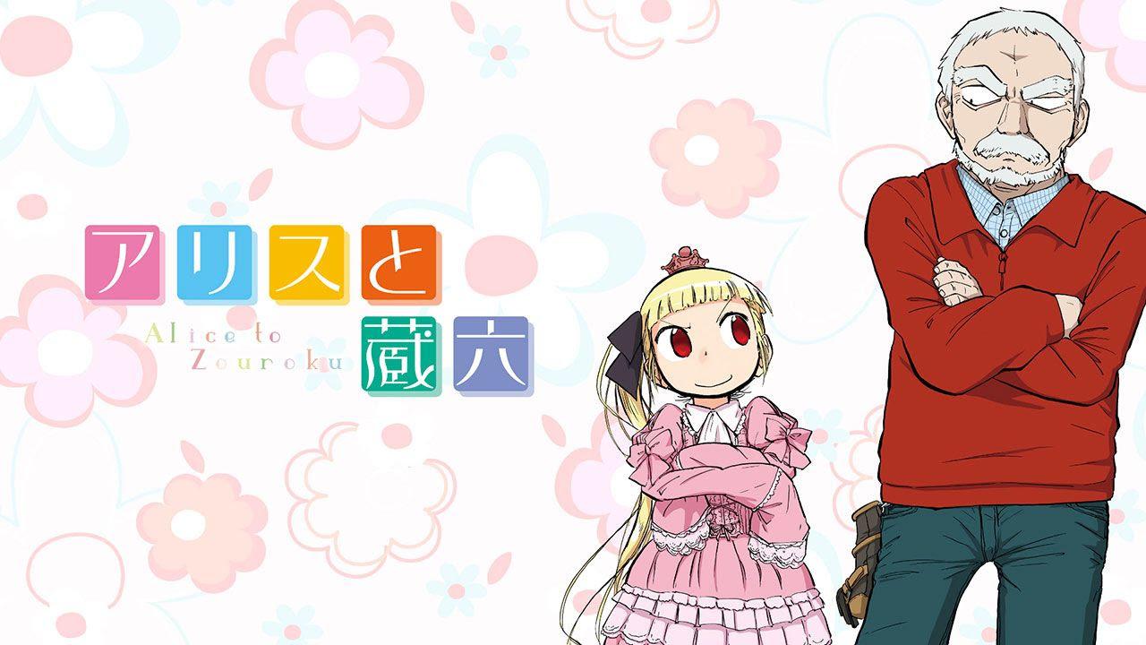 Cover image of Alice to Zouroku